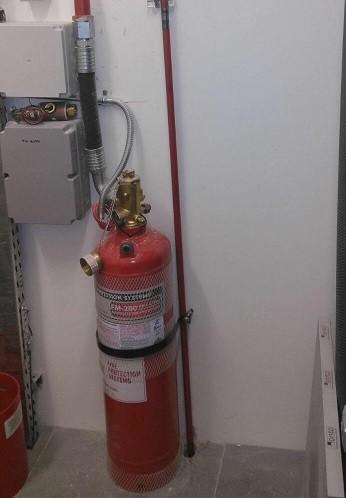 Kidde FM200 Yangın Söndürme Sistemi