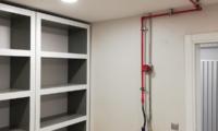 Server Odası Yangın Söndürme Sistemleri