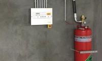 Sistem odası yangın söndürme sistemleri