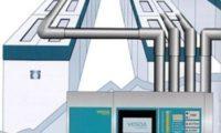 Vesda Hava Örneklemeli Yangın Algılama Sistemleri